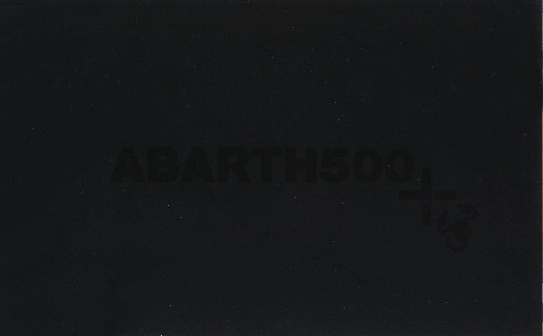 2009 Abarth 500 Brochure
